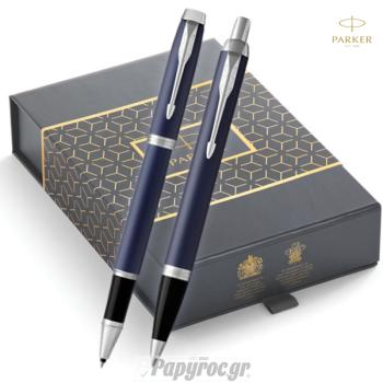 SET GIFTPACK PARKER Στυλό Διαρκείας & Roller Ball NEW I.M PREMIUM CORE BLUE CT
