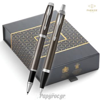 SET GIFTPACK PARKER Στυλό Διαρκείας & Roller Ball NEW I.M PREMIUM CORE DARK ESPRESSO CT