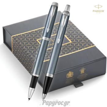 SET GIFTPACK PARKER Στυλό Διαρκείας & Roller Ball NEW I.M PREMIUM CORE BLUE GREY CT