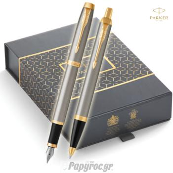 SET GIFTPACK PARKER Πένα & Στυλό διαρκείας NEW I.M PREMIUM CORE BRUSHED METAL GT