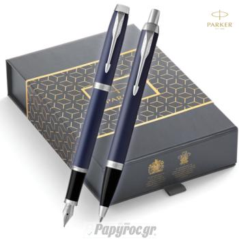 SET GIFTPACK PARKER Πένα & Στυλό διαρκείας NEW I.M PREMIUM CORE BLUE CT