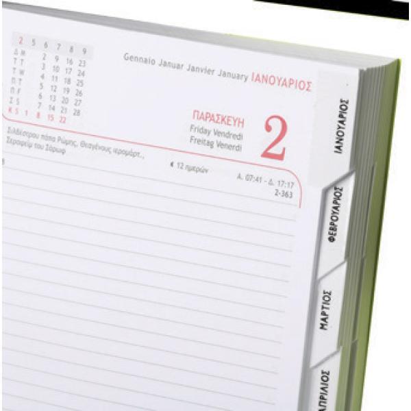 Ημερολόγιο 2020 ημερήσιο δεμένο QUOTE 10 x 14cm με λάστιχο και στυλό CHAPLIN