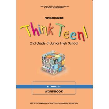 Σχολικό Βιβλίο Αγγλικά Αρχαρίων Β΄ Γυμνασίου Επιλογής, Τετράδιο Εργασιών 21-0110