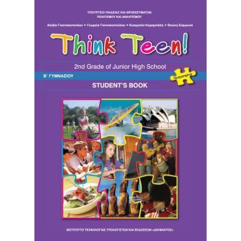 Σχολικό Βιβλίο Αγγλικά Προχωρημένων Β΄ Γυμνασίου Επιλογής, Βιβλίο Μαθητή 21-0112