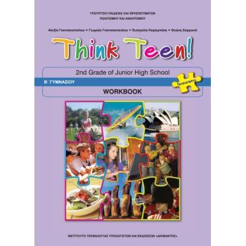 Σχολικό Βιβλίο Αγγλικά Προχωρημένων Β΄ Γυμνασίου Επιλογής, Τετράδιο Εργασιών 21-0113