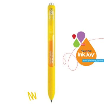 Στυλό GEL Papermate INK JOY GEL RT [M] 0,7 mm Κίτρινο