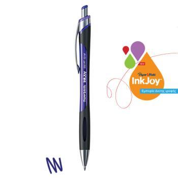 Στυλό διαρκείας Papermate INKJOY 550 RT 1,00 mm Μωβ