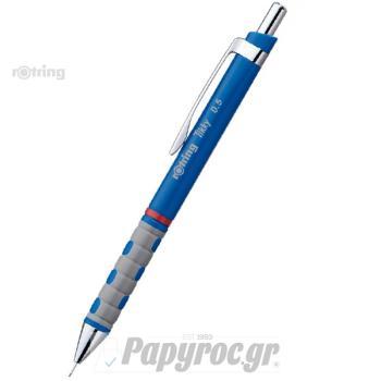 Μηχανικό μολύβι ROTRING ΤΙΚΚΥ STD BLUE 0.5 1904701