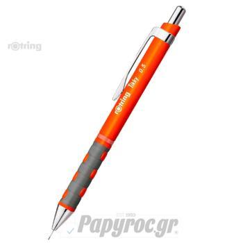Μηχανικό μολύβι ROTRING ΤΙΚΚΥ ΝΕΟΝ ORANGE 0.5 2007215