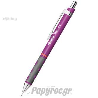 Μηχανικό μολύβι ROTRING ΤΙΚΚΥ PURPLE 0.5 2007255