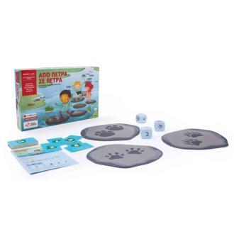 Από πέτρα σε πέτρα. 8 επιτραπέζια παιχνίδια στρατηγικής σε ένα κουτί