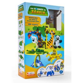 Του κόσμου τα ζωάκια: Κατασκευάζω και παίζω με 13 φιγούρες ζώων