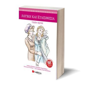 στυλ βιβλίο online dating