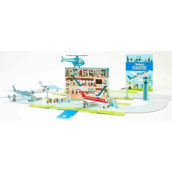 Γίνομαι πιλότος: Συναρμολόγησε ένα ολόκληρο αεροδρόμιο 33922