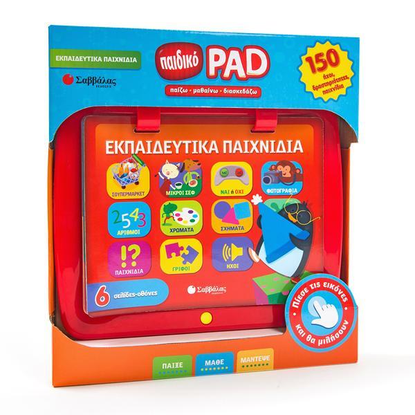 Παιδικό PAD Σαββάλας: Εκπαιδευτικά παιχνίδια