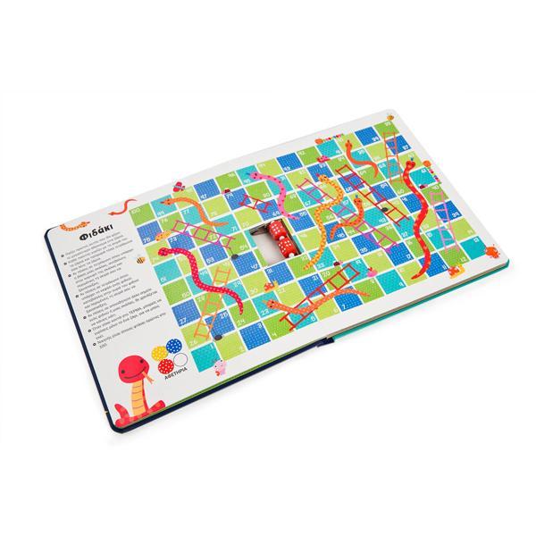 Το βιβλίο με τα επιτραπέζια παιχνίδια Σαββάλας