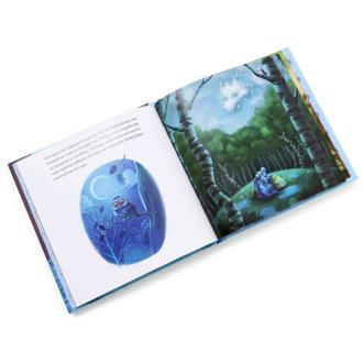 Αζούρο, ο γαλάζιος δράκος (Οι περιπέτειες του γαλάζιου δράκου, βιβλίο 1)