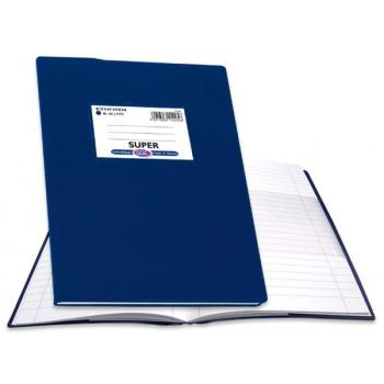 Σχολικό τετράδιο SUPER Εξήγηση SKAG 17x25 50φ μπλε σκούρο 112956