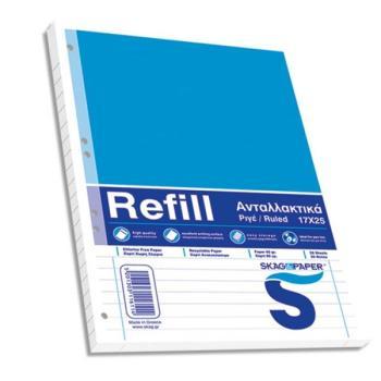 Ανταλλακτικά φύλλα REFILL για ντοσιέ 17x25 Ριγέ SKAG 50φ 116114