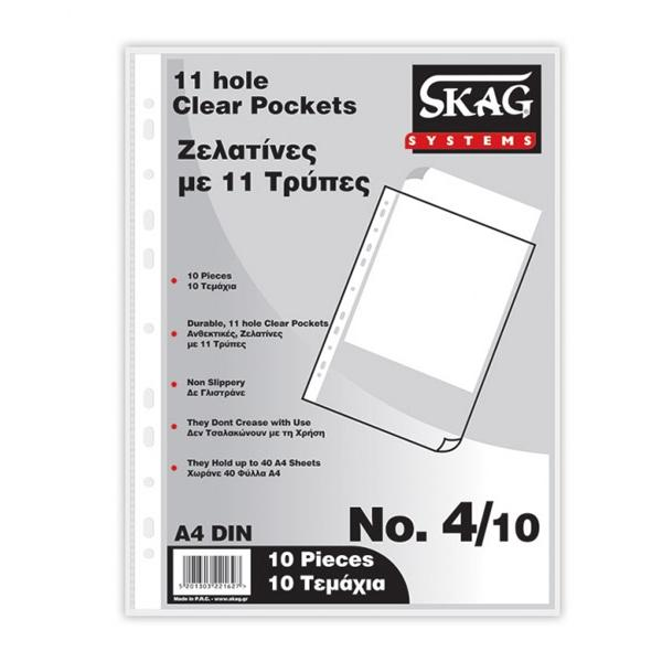 Ζελατίνες Π 11 Τρύπες SKAG A4 Νο 4/10 0,04mm 221627 (10τμχ)