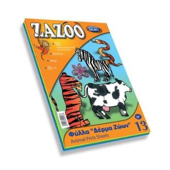 """Φύλλα """"Δέρματα ζώων"""" Zazoo SKAG 25X35 Νο13 224468"""