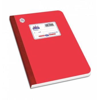 Λινόδετο τετράδιο SKAG SUPER ΔΙΕΘΝΕΣ κόκκινο Α4 60φ 252362