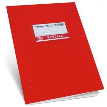 Σχολικά τετράδια SPECIAL ΕΞΗΓΗΣΗ 17 x 25 Κόκκινο 50 φύλλα
