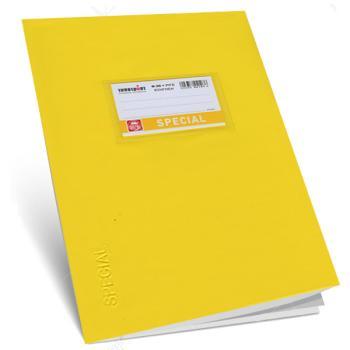 Σχολικά τετράδια SPECIAL ΕΞΗΓΗΣΗ 17 x 25 Κίτρινο 50 φύλλα