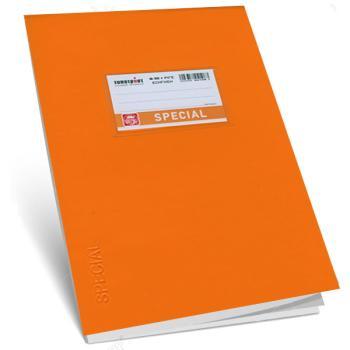 Σχολικά τετράδια SPECIAL ΕΞΗΓΗΣΗ 17 x 25 Πορτοκαλί 50 φύλλα