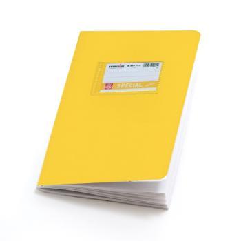 Σχολικά τετράδια απλά SPECIAL 17 x 25 κίτρινο 50 φύλλα