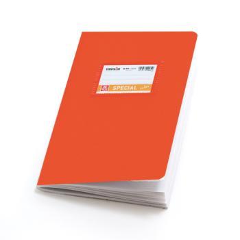 Σχολικά τετράδια απλά SPECIAL 17 x 25 πορτοκαλί 50 φύλλα