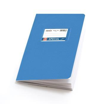 Σχολικά τετράδια απλά SPECIAL 17 x 25 γαλάζιο 50 φύλλα