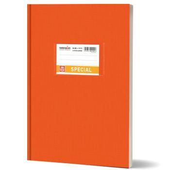 Σχολικό τετράδιο βιβλιοδετημένο TYPOTRUST 17x25cm πορτοκαλί 80 φύλλα