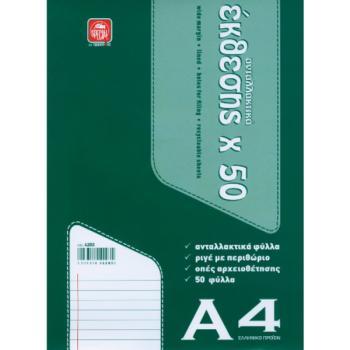 Ανταλλακτικά φύλλα για ντοσιέ κρικ TYPOTRUST A4 εκθέσεων 50 φύλλα