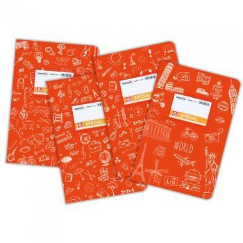 Σχολικά τετράδια Doodles SPECIAL 17 x 25 πορτοκαλί 50 φύλλα