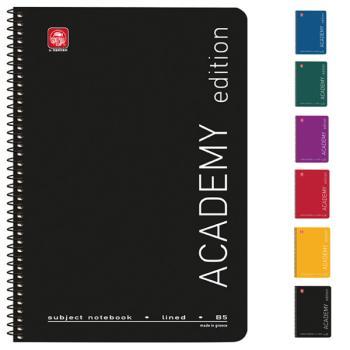Σχολικά τετράδια σπιράλ TYPOTRUST ACADEMY 2 Θέματα 17x25 (6 χρώματα)