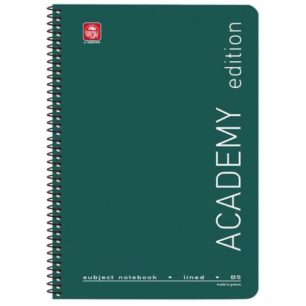 Σχολικά τετράδια σπιράλ TYPOTRUST ACADEMY 5 Θέματα 17x25 (6 χρώματα)