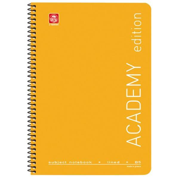 Σχολικά τετράδια σπιράλ TYPOTRUST ACADEMY 3 Θέματα 17x25 (6 χρώματα)