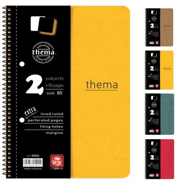 Σχολικά τετράδια σπιράλ TYPOTRUST Thema 2 Θέματα 17x25 (4 χρώματα)