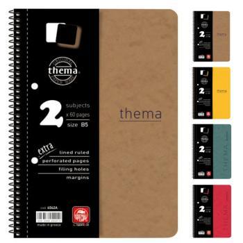 Σχολικά τετράδια σπιράλ TYPOTRUST Thema 3 Θέματα 17x25 (4 χρώματα)