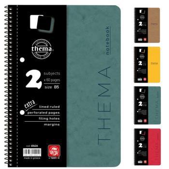 Σχολικά τετράδια σπιράλ TYPOTRUST Thema 5 Θέματα 17x25 (4 χρώματα)