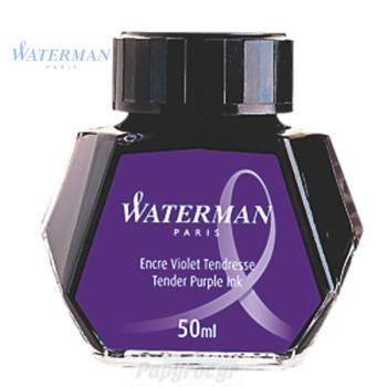 Μελάνι πένας σε μπουκάλι WATERMAN μωβ 50ml S0110750