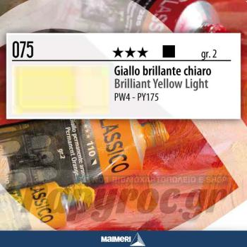 Maimeri Λάδι Classico Brilliant Yellow Light 20ml 075
