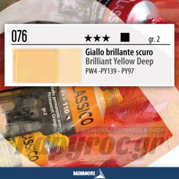 Maimeri Λάδι Classico Brilliant Yellow Deep 20ml 076