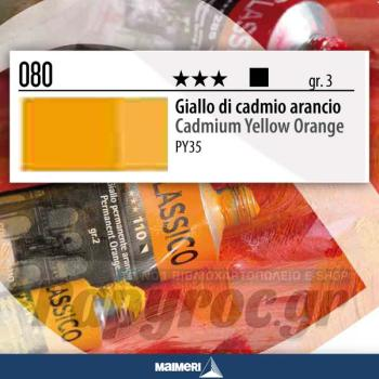 Maimeri Λάδι Classico Cadmium Yellow Orange 20ml 080