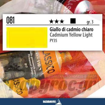 Maimeri Λάδι Classico Cadmium Yellow Light 20ml 081
