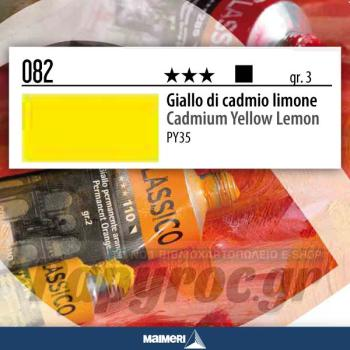 Maimeri Λάδι Classico Cadmium Yellow Lemon 20ml 082