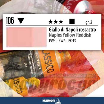 Maimeri Λάδι Classico Naples Yellow Reddish 20ml 106