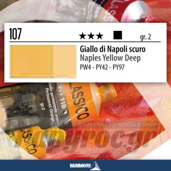 Maimeri Λάδι Classico Naples Yellow Deep 20ml 107