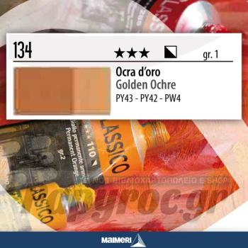 Maimeri Λάδι Classico Golden Ochre 20ml 134